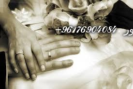 صورة زواج البائر و تزويج الفتاة-أفضل شيخة روحانية نور 0096176904084