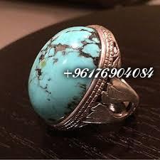 صورة خاتم العلاج من الامراض-أقوى شيخة روحانية نور 0096176904084
