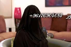 صورة سلام عليكم انا أختكم مريم من السعوديه وهذه تجربتي مع افضل وأصدق شيخة روحانية نور0096176904084