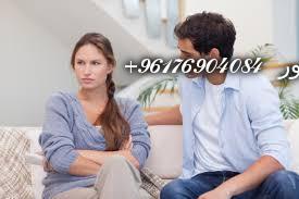 صورة جلب لا يقاوم في رجوع الزوج لزوجته-أقوى شيخة روحانية نور 0096176904084