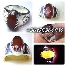 صورة خاتم بفص من حجر عقيق للفصاحة ويقوي العقل-أقوى شيخة روحانية نور 0096176904084
