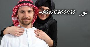 صورة اكبر شيخة روحانيه في الخليج الشيخه نور 0096176904084-رد المطلقة باسماء الله الحسنى