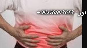 صورة اكبر شيخة روحانيه في الخليج الشيخه نور 0096176904084-علاج السحر المشروب