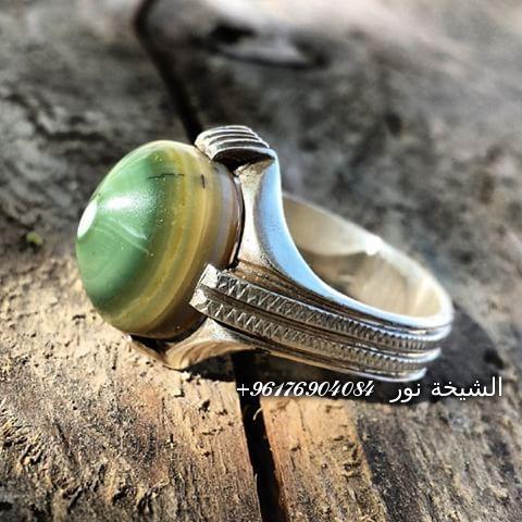 صورة خاتم عقيق يماني سليماني مقطوع بشكل قبة نادر وقوي جدا-أفضل شيخة روحانية نور 0096176904084