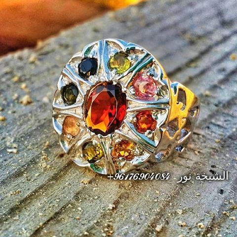 صورة خاتم الحكمة النسائي مميز وجميل جدا يسر الناضرين-أفضل شيخة روحانية نور 0096176904084