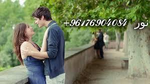 صورة لحل النزاع بين الزوجين-أفضل شيخة روحانية نور 0096176904084