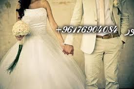 صورة جلب الحبيب للزواج لو كان في الهند مقيد بسلاسل من حديد-أفضل شيخة روحانية نور 0096176904084