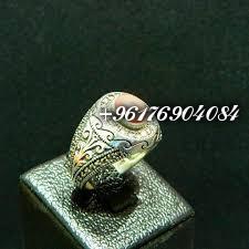 صورة خاتم مرجان طبيعي قوي جدا خاص بالصحة-أفضل شيخة روحانية نور 0096176904084