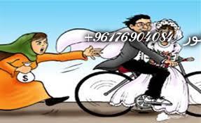 صورة لمعرفة الرجل هل يتزوج على زوجته-أفضل شيخة روحانية نور 0096176904084