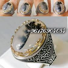 صورة أصدق شيخة روحانية نور 0096176904084-طريقة صنع خاتم جلب النساء