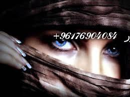 صورة السلام عليكم انا دانا من لبنان وهذه تجربتي مع الشيخة نور-أقوى شيخة روحانية نور 0096176904084
