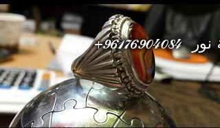 صورة أفضل شيخة روحانية نور 0096176904084-خاتم الياقوت الاحمر