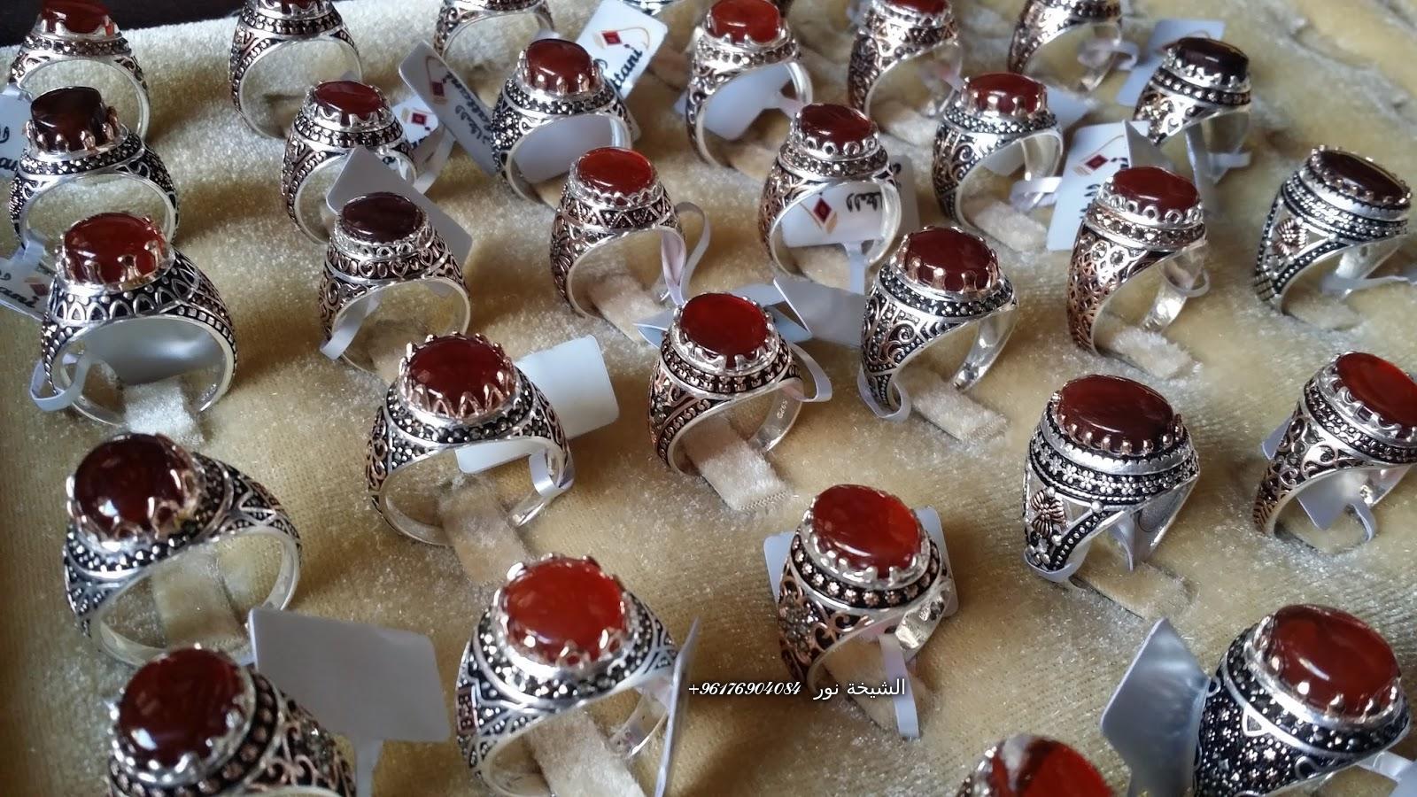 صورة أصدق شيخة روحانية نور 0096176904084-خواتم روحانية مروحنة ومضمونة للبيع