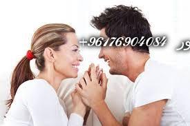 صورة أصدق شيخة روحانية نور 0096176904084-ليحب الزوج زوجته