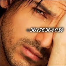صورة أصدق شيخة روحانية نور 0096176904084-وصفة رهيبة جدا ومجربة تجعل الحبيب يبكي وينوح