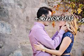 صورة شيخة نور الصادقة 0096176904084-لجلب الحبيب والحب الشديد