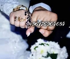 صورة أقوى شيخة روحانية نور 0096176904084-زواج سريع جدا للبنت البائر بالمرآة