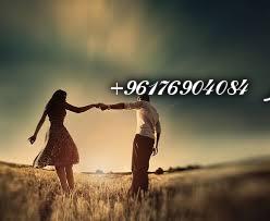 صورة أقوى شيخة روحانية نور 0096176904084-باب من المحبات سريعة المفعول