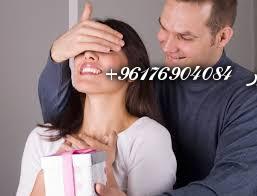 صورة جلب الزوج الى بيته الزوجية-الشيخة الروحانية نور 0096176904084