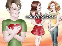 صورة أقوى شيخة روحانية نور 0096176904084-لمن كان حبه صامتا وحبيبه لا يشعر به