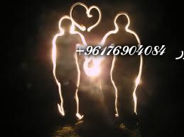 صورة أصدق شيخة روحانية نور 0096176904084-جلب الرجال سريع