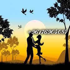 صورة حرز للمحبة القويه-أقوى شيخة روحانية نور 0096176904084