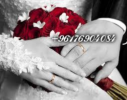 صورة ايات تعجيل الزواج في اسبوع-أفضل شيخة روحانية نور 0096176904084