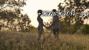 صورة إرجاع الزوج بالإبرة سهل و فعال جدا-أقوى شيخة روحانية نور 0096176904084