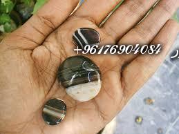 صورة فوائد حجر العقال-أقوى شيخة روحانية نور 0096176904084