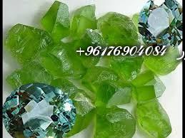 صورة حجر الزبردج وفوائده-أقوى شيخة روحانية نور 0096176904084