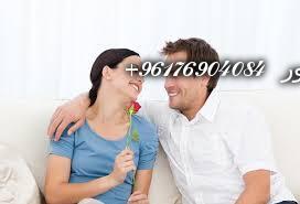 صورة دعاء تسخير الزوج ومصالحته-أقوى شيخة روحانية نور 0096176904084