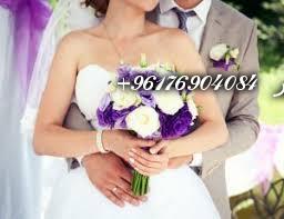 صورة اصدق شيخة روحانية نور 0096176904084-عمل روحاني لسرعة زواج المعسرة والعانس وقليلة الحظ في الحب