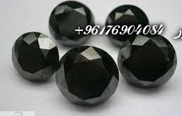 صورة حجر الألماس الأسود-أفضل شيخة روحانية نور 0096176904084