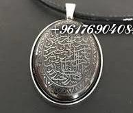 صورة حجر الهيماتيت الحديد الصيني-أفضل شيخة روحانية نور 0096176904084