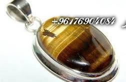 صورة حجر عين النمر-أقوى شيخة روحانية نور 0096176904084