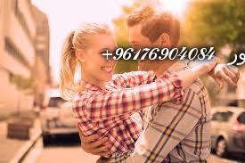 صورة للمحبة الشديدة بين الزوجين أو الخطيبين-اقوى شيخة روحانية نور 0096176904084