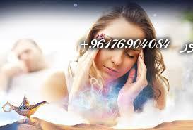 صورة من اعراض جماع الجن بالانس-اقوى شيخة روحانية نور 0096176904084