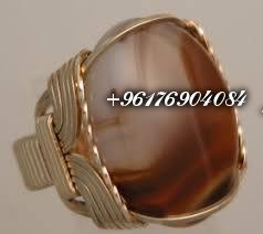 صورة خاتم روحاني لتهيج النساء لك-اصدق شيخة روحانية نور 0096176904084