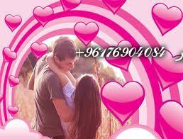 صورة عزيمة مجربة للمحبة وكل شئ-اصدق شيخة روحانية نور 0096176904084