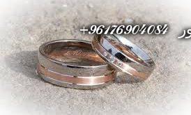 صورة تفسير حلم الخاتم-اقوى شيخة روحانية نور 0096176904084