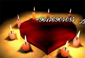 صورة محبة الشمعة سفلي خطيرة جدا لجلب الحبيب-اقوى شيخة روحانية نور 0096176904084