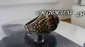 صورة نقدم لكم اليوم خاتم الزواج-اصدق شيخة روحانية نور 0096176904084