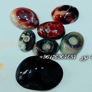 صورة مجموعه من حجر السليماني المتنوع للطلب الخاص-افضل شيخة روحانية نور 0096176904084