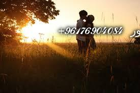 صورة جلب الحبيب ليوم الاتنين-اقوى شيخة روحانية نور 0096176904084