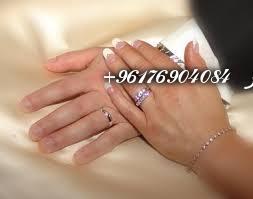 صورة زواج العانس بحجره صغيره-افضل شيخة روحانية نور 0096176904084