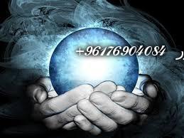صورة فك سحر الربط والعقد-اقوى شيخة روحانية نور 0096176904084