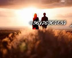 صورة جعل حبيبك يحبك جدا-اصدق شيخة روحانية نور 0096176904084