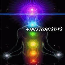 صورة معالجة من اصابة الجن-اقوى شيخة روحانية نور 0096176904084