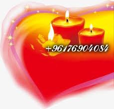 صورة جلب ومحبة وحريق بالشمعة الحمراء-افضل شيخة روحانية نور الصادقة 0096176904084