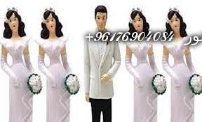 صورة ايات لمنع الزوج من الزواج-اقوى شيخة روحانية نور 0096176904084